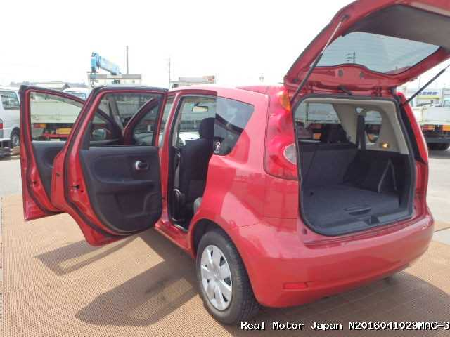Nissan Note 2009 car from Japan  Japanese car exporters