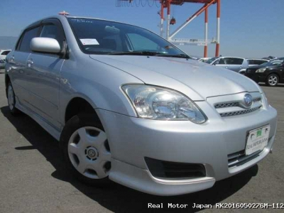 Real Motor Japan Japanese used car exporters  Car dealer in japan